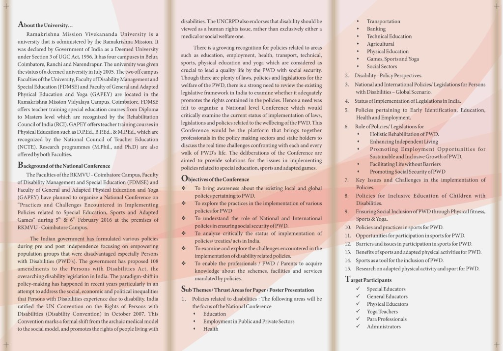 rkmvu-fdmse-national-conf-brochure-2